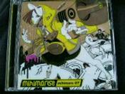 mihimarise
