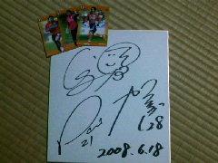 愛媛FCの選手と・・・